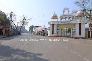 जौनपुर : जौनपुर के लोगों ने जनता कर्फ्यू का किया पूर्ण समर्थन
