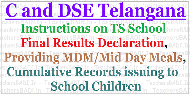 Instructions on TS School final Results,Providing MDM,Cumulative records issuing to Children
