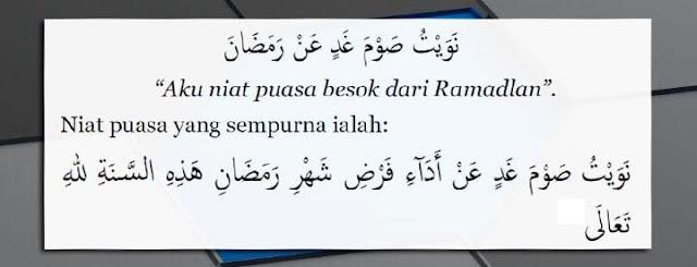 Rukun Puasa Ramadhan Ada Berapa ?