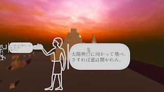 ClusterGAMEJAM作品「スーパーエターナルエジプト」開発画面