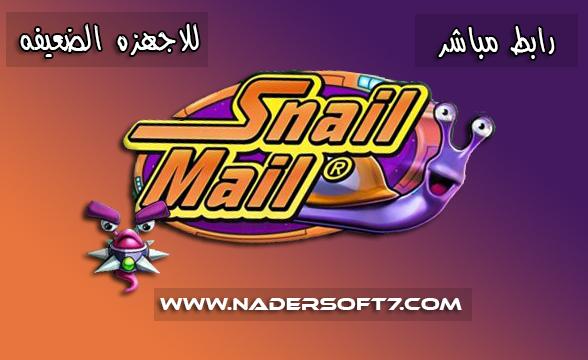 تحميل لعبه الحلزون السريع | ( الدوده - Snail Mail ) للكمبيوتر بدون تثبيت