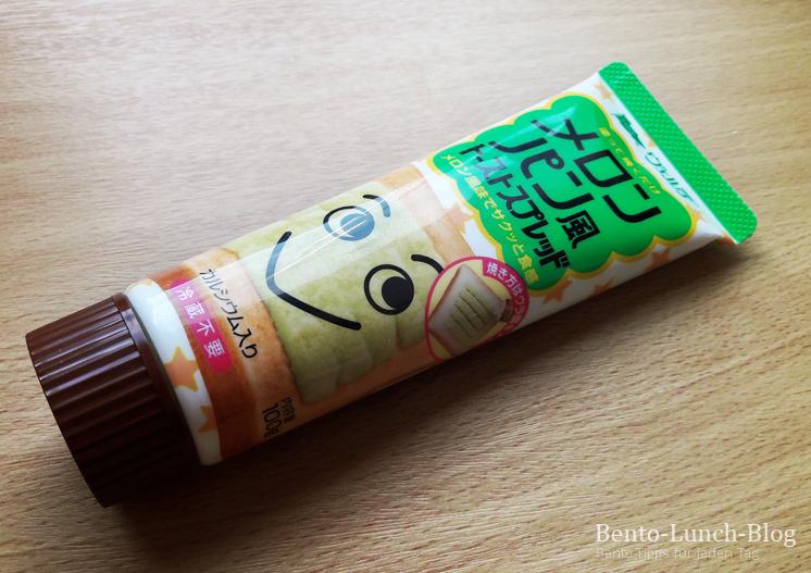 melonen tube