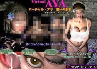 3d sex game demo cracks