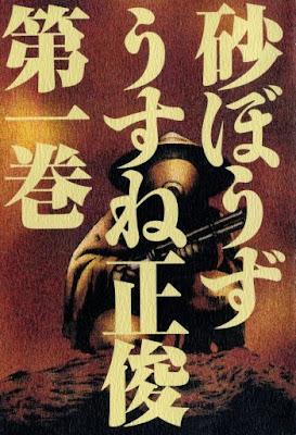 Manga: En octubre finalizará Desert Punk (Sunabozu) de Masatoshi Usune