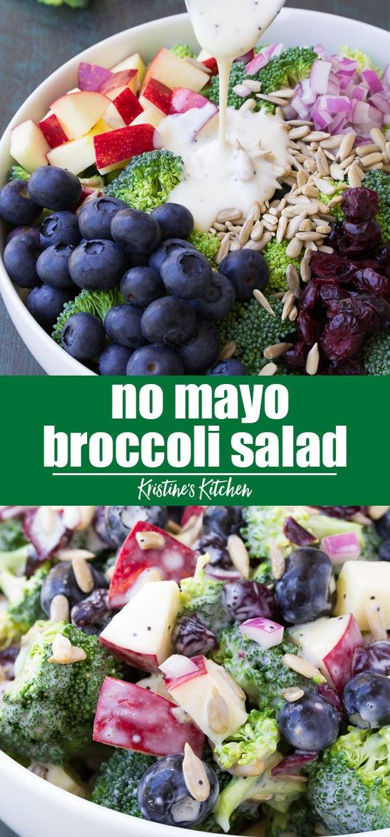 Healthy Broccoli Salad Recipe with apple, cranberries and blueberries. This easy broccoli salad is made with a creamy no mayo poppy seed dressing. It's a delicious vegetarian side dish that will be the hit of the party or bbq! #broccoli #broccolisalad #sidedish