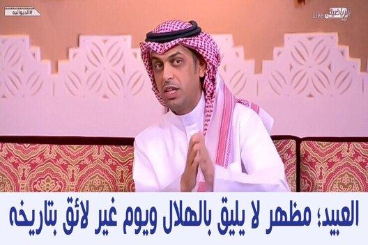 حلقة برنامج الديوانيه الجمعة 25 سبتمبر 2020 م