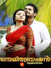 Watch Celebration (2016) DVDRip Malayalam Full Movie Watch Online Free Download
