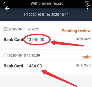 z-Union Withdrawal History
