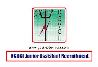 DGVCL Junior Assistant Recruitment 2019