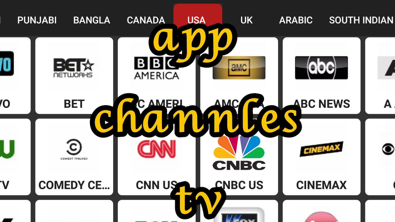 شاهد القنوات العربية والاجنبية والعالمية المشفرة مجانا عبر التطبيق الاحمر/Red-box