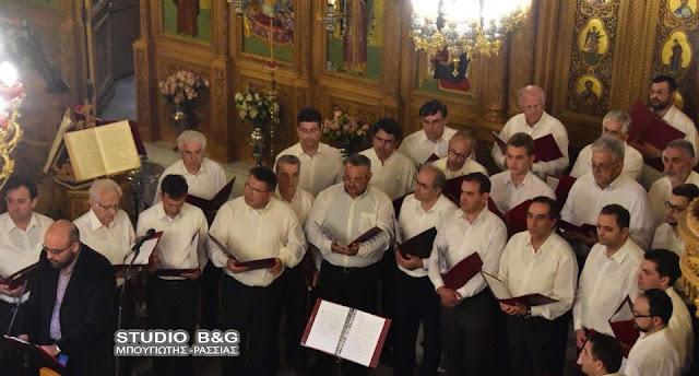 Η Χορωδία του Συνδέσμου Ιεροψαλτών Αργολίδας σε Διεθνές Φεστιβάλ Βυζαντινής Μουσικής