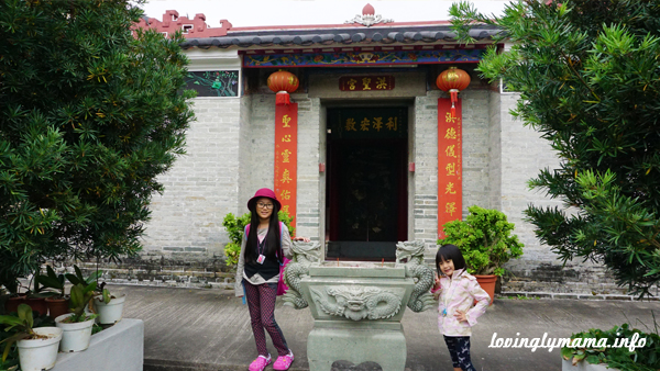 Hung Shing Temple at Ping Shan Heritage trail - travel with kids