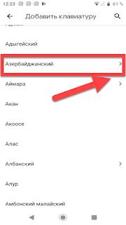 remove FRP bypass Lava Benco V7 Android 9 Pie tanpa kartu
