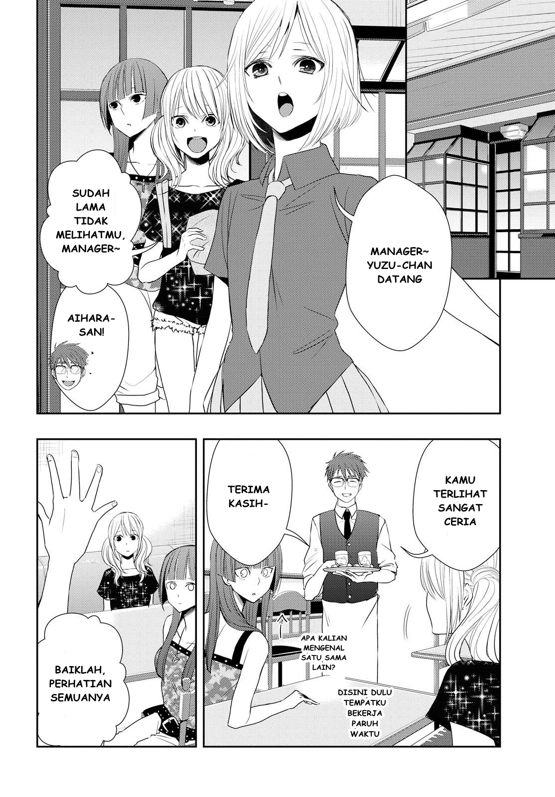 Baca Komik Citrus Chapter 29 Bahasa Indonesia