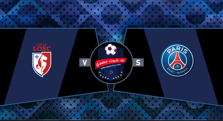 Watch the Paris Saint-Germain and Night match