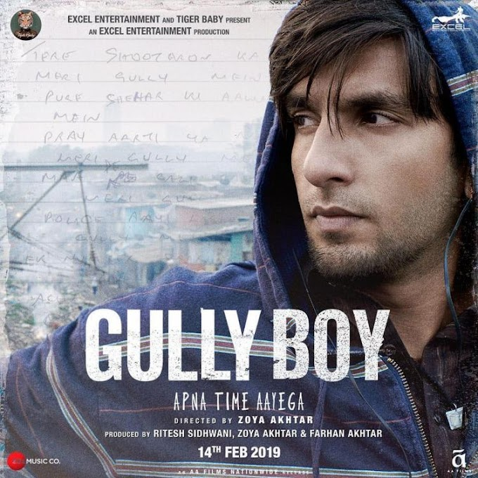 Gully Boy (Hindi) Ringtones | Gully Boy Bgm