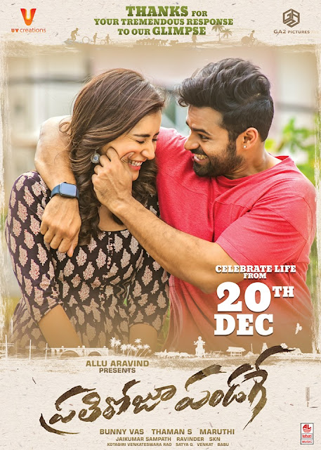 Bhadram, Raashi Khanna, Praveen's Prati Roju Pandaage Telugu Movie Box Office Collection 2019 wiki, cost, profits, Hero Box office verdict Hit or Flop, latest update Budget, income, Profit, loss on MT WIKI, Wikipedia