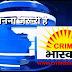 मध्य प्रदेश में 30 अप्रैल तक रहेगी पाबंदी मुख्यमंत्री शिवराज सिंंह चौहान ने कहा