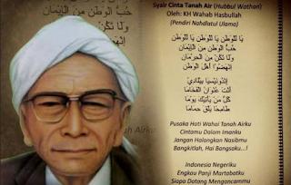 Mengenal KH Abdul Wahab Chasbullah