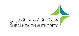 وظائف هيئة الصحة بدبي 2021
