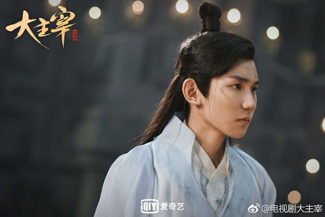 The Great Ruler xianxia Roy Wang Yuan