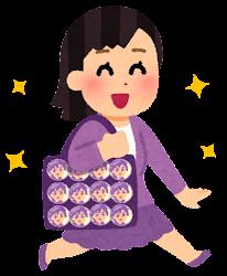 痛バッグを持つ人のイラスト(紫)