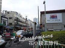 東京築地市場和築地本願寺的吃喝買逛街