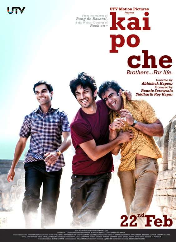 MANJA LYRICS-KAI PO CHE