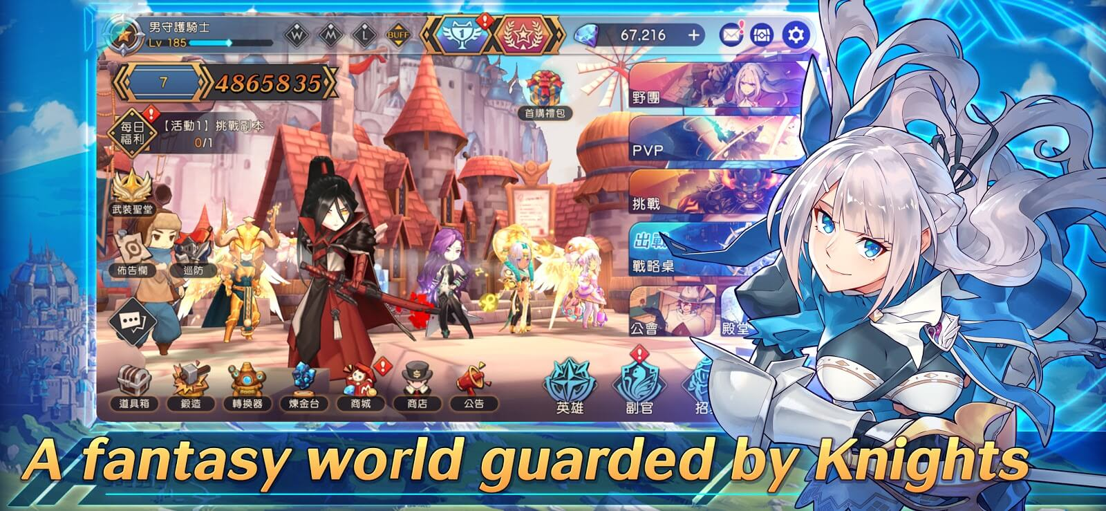Knightcore Universal - Anime Style Mobile Game