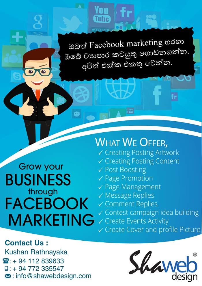 Sha Web Design | Promote your business in facebook.