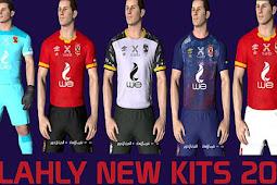 Al Ahly New Kits Season 2021 - PES 2017