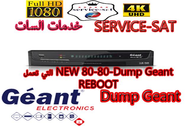 Dump Geant-80 ET 80 NEW التي تعملREBOOT