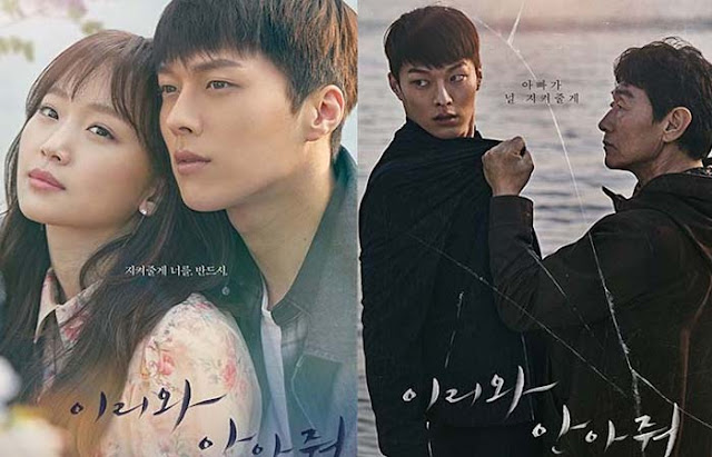 sinopsis lengkap drama korea come here and hug me