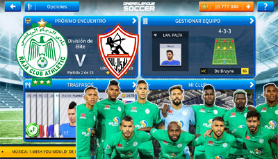 كيفية اضافة فريق الرجاء البيضاوي الى لعبة دريم ليج سوكر 2019 Dream League Soccer من ميديا فاير