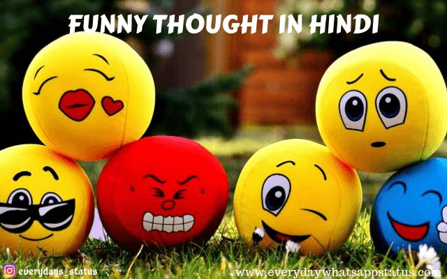 """UNIQUE 10+ """"FUNNY THOUGHT IN HINDI"""" IMAGES 