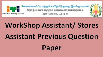 Govt ITI Ambattur Workshop Assistant (WSA) Previous Question Paper and Syllabus 2019-20