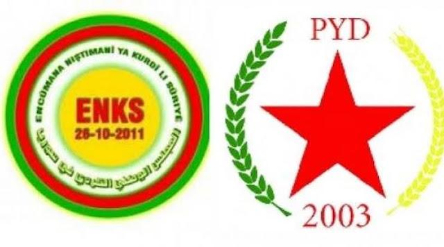 عملياً المجلس الوطني الكردي جزءً من الإدارة الذاتية منذ 6 سنوات.. كيف؟ إليك الحقائق!