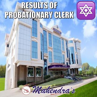 Karnataka Bank | Probationary Clerk | Result