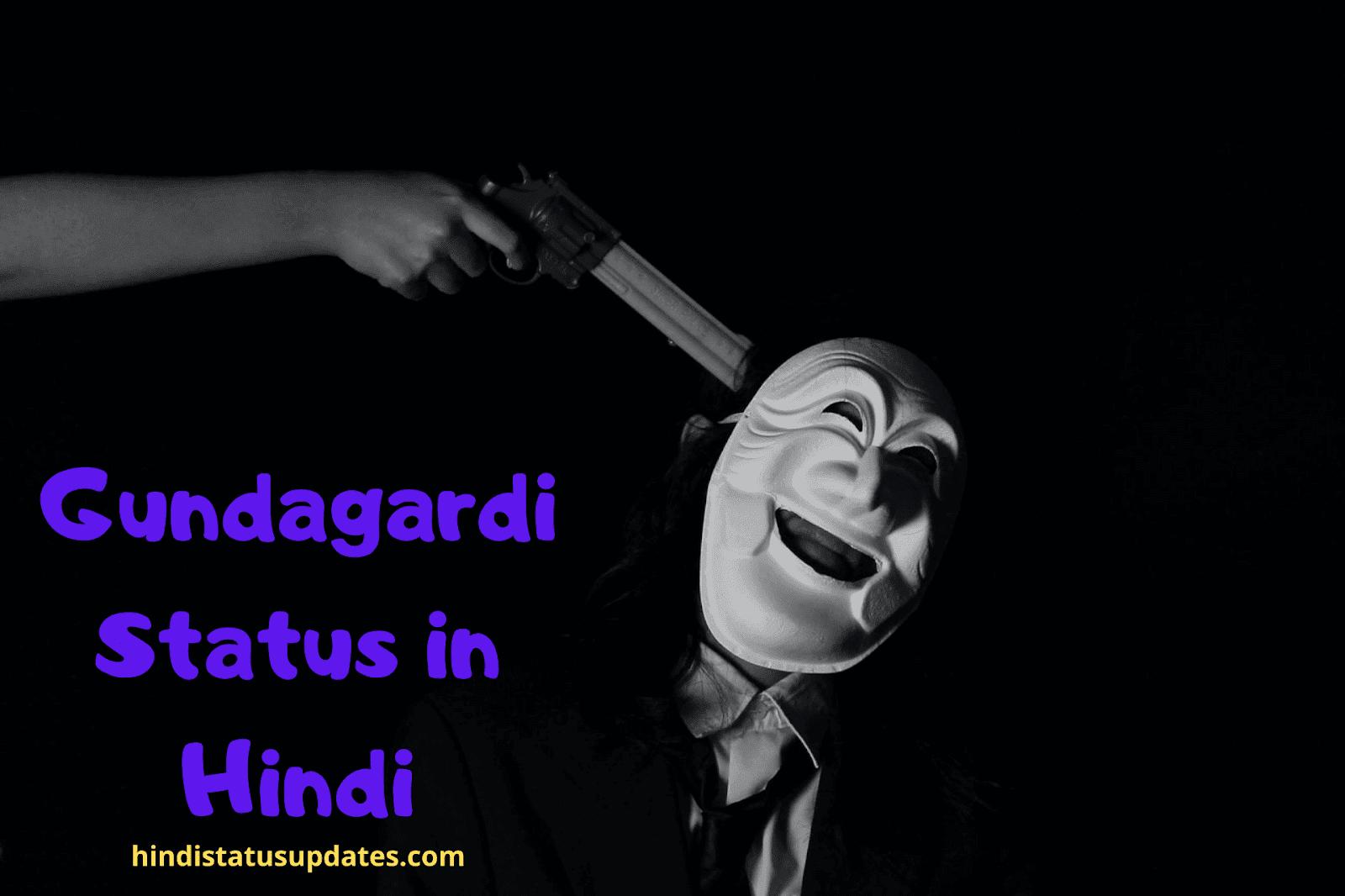 Gundagardi Status