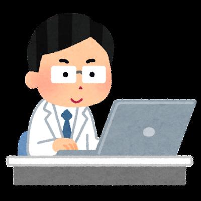 パソコンを使って働く白衣の人のイラスト(男性)