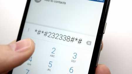 6 kode rahasia ini bisa kalian akses melalui dial up android