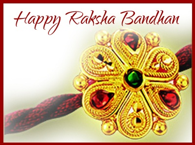 Happy Rakshabandhan | Happy Janmashtami 2017