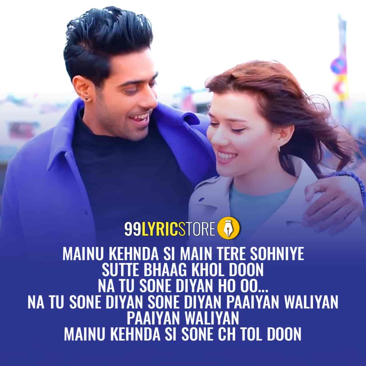 Sone Diya Waliyan Lyrics Images Guri