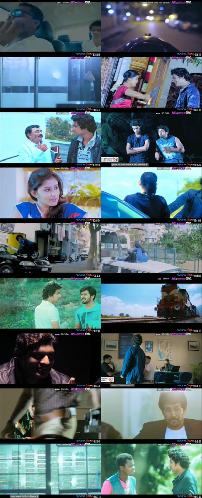 Screen Shot Of Sojiga 2016 300MB Full Movie Hindi Dubbed Free Download 480P HDRip Small Size PC Movie