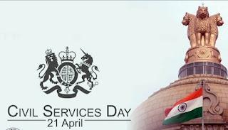 भारतीय लोक सेवा दिवस