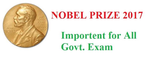 Nobel Prize 2017 Winner List