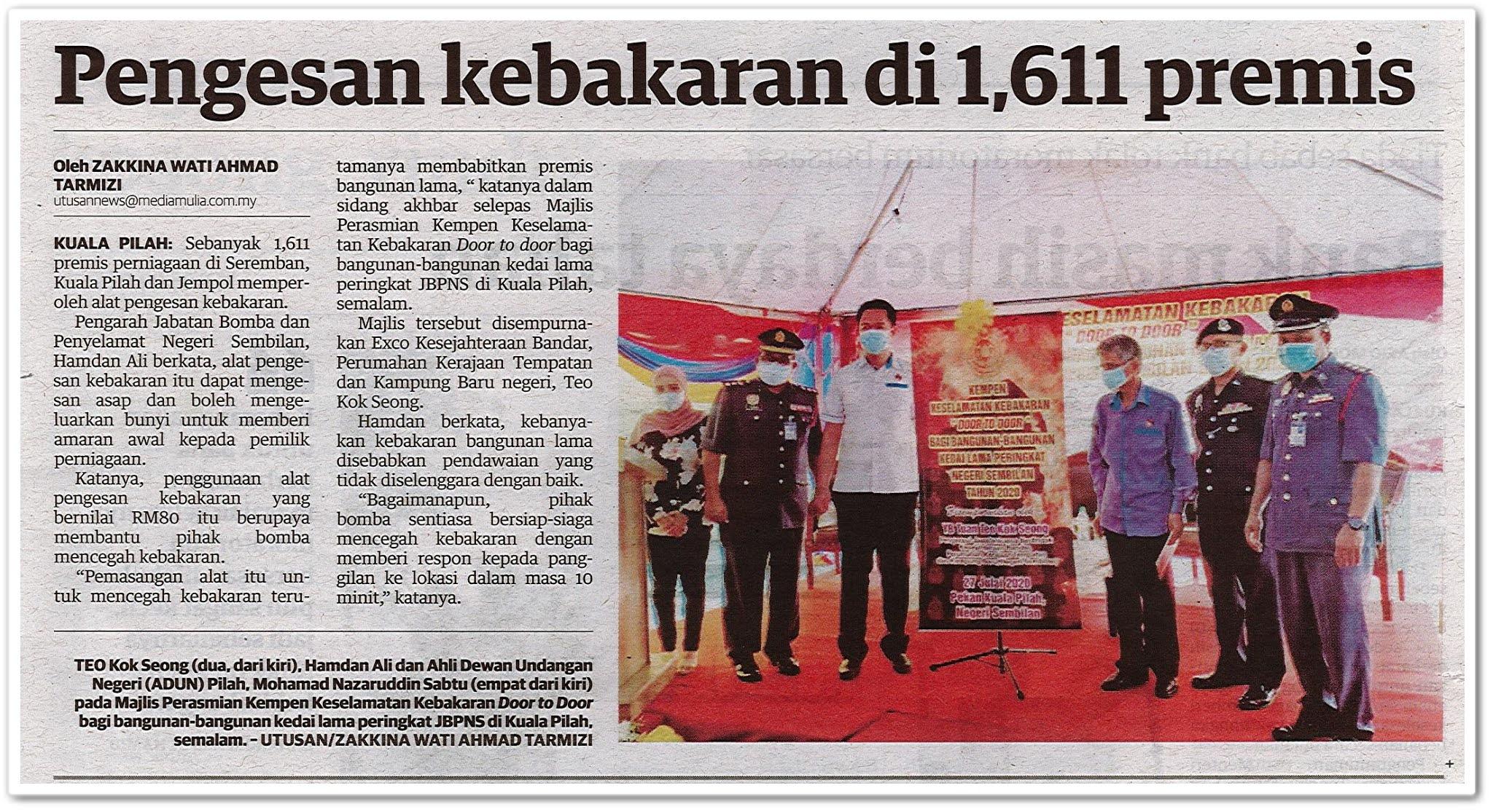 Pengesan kebakaran di 1,611 premis - Keratan akhbar Utusan Malaysia 28 Julai 2020