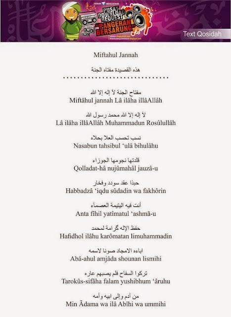 habib syech bin abdul qodir sholawat ahbabul mustofa
