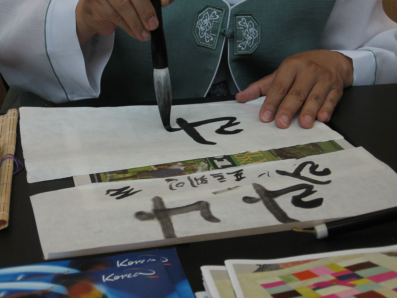 Bahasa Korea Hangul
