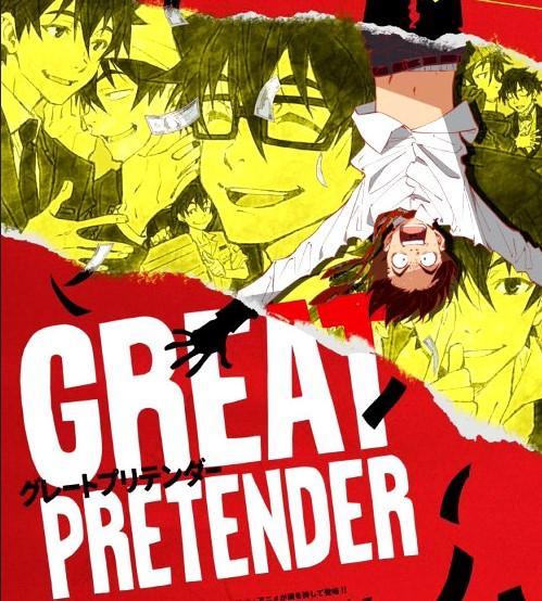 Freddie Mercury – The Great Pretender
